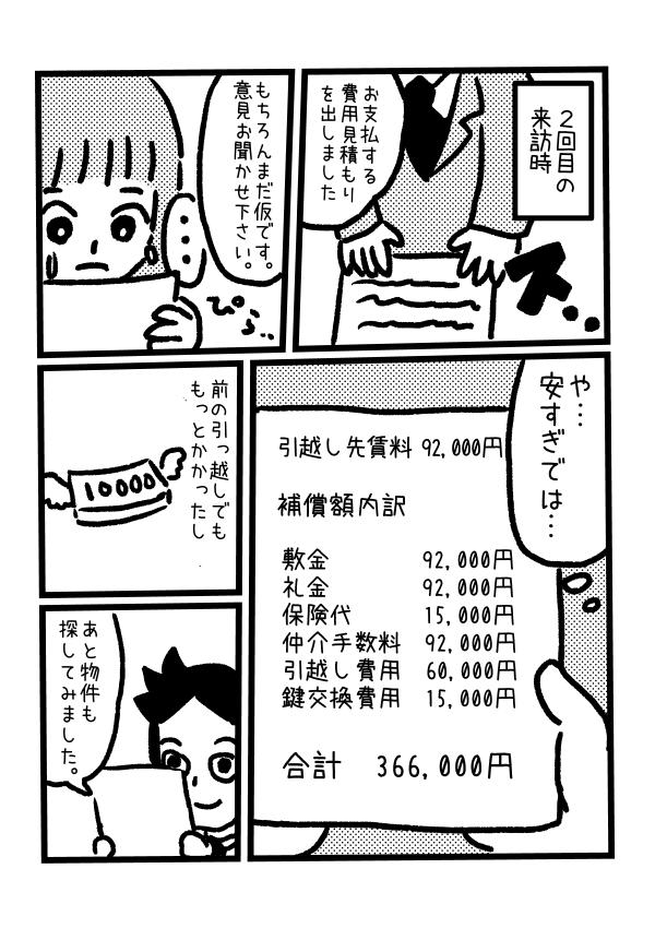 f:id:morinokmichi:20180328202543p:plain