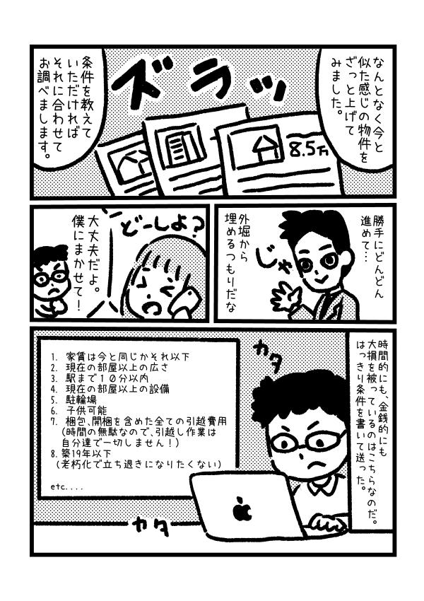 f:id:morinokmichi:20180328202549p:plain