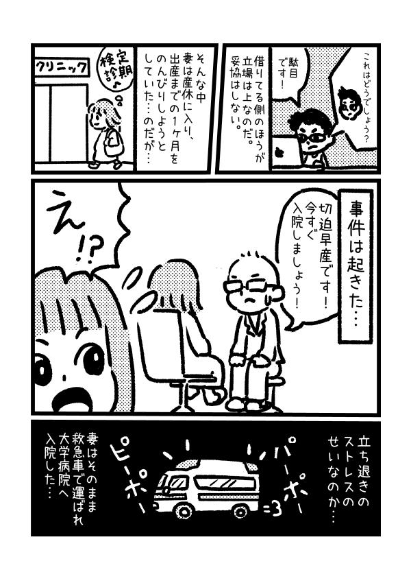 f:id:morinokmichi:20180328202556p:plain