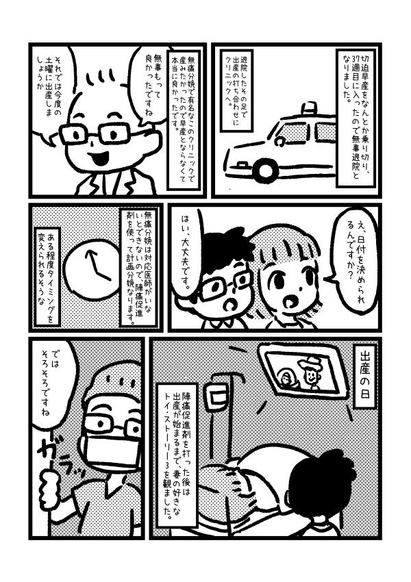 f:id:morinokmichi:20180419205216p:plain