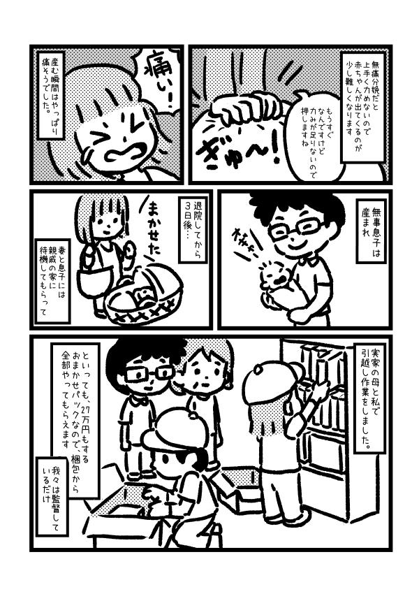 f:id:morinokmichi:20180419205224p:plain