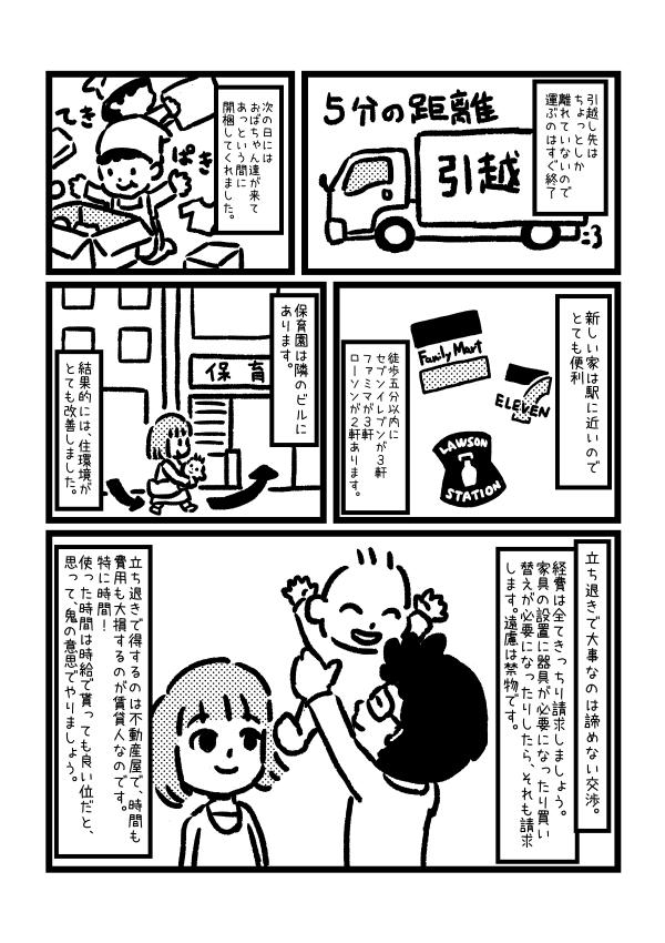 f:id:morinokmichi:20180419205328p:plain