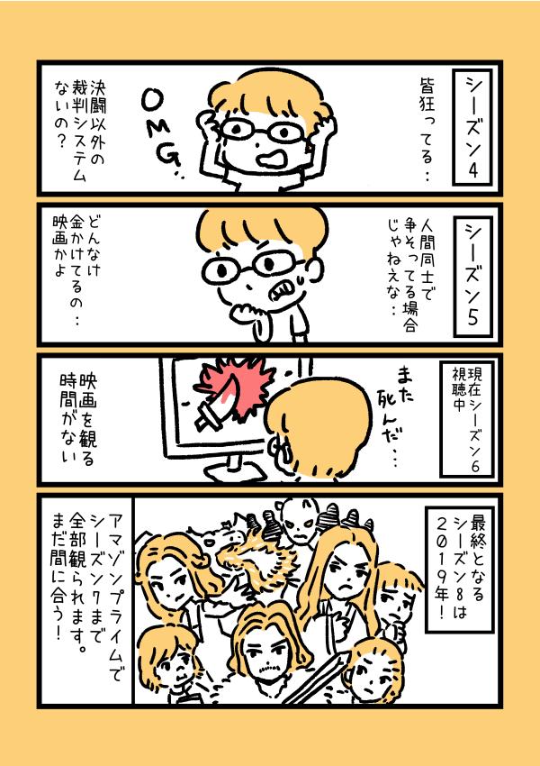 f:id:morinokmichi:20180608145350p:plain