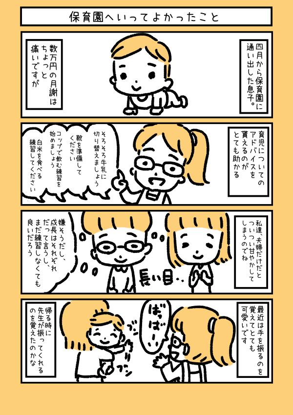 f:id:morinokmichi:20180611023557p:plain