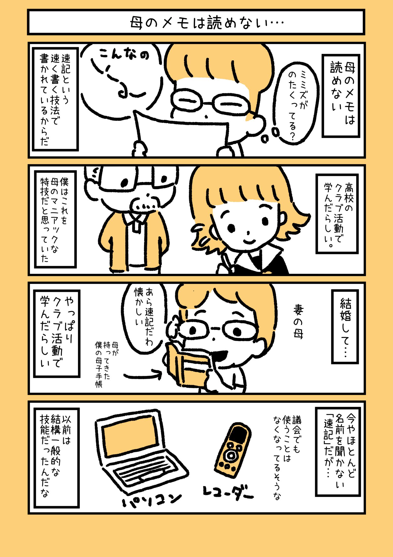 f:id:morinokmichi:20180621163324p:plain