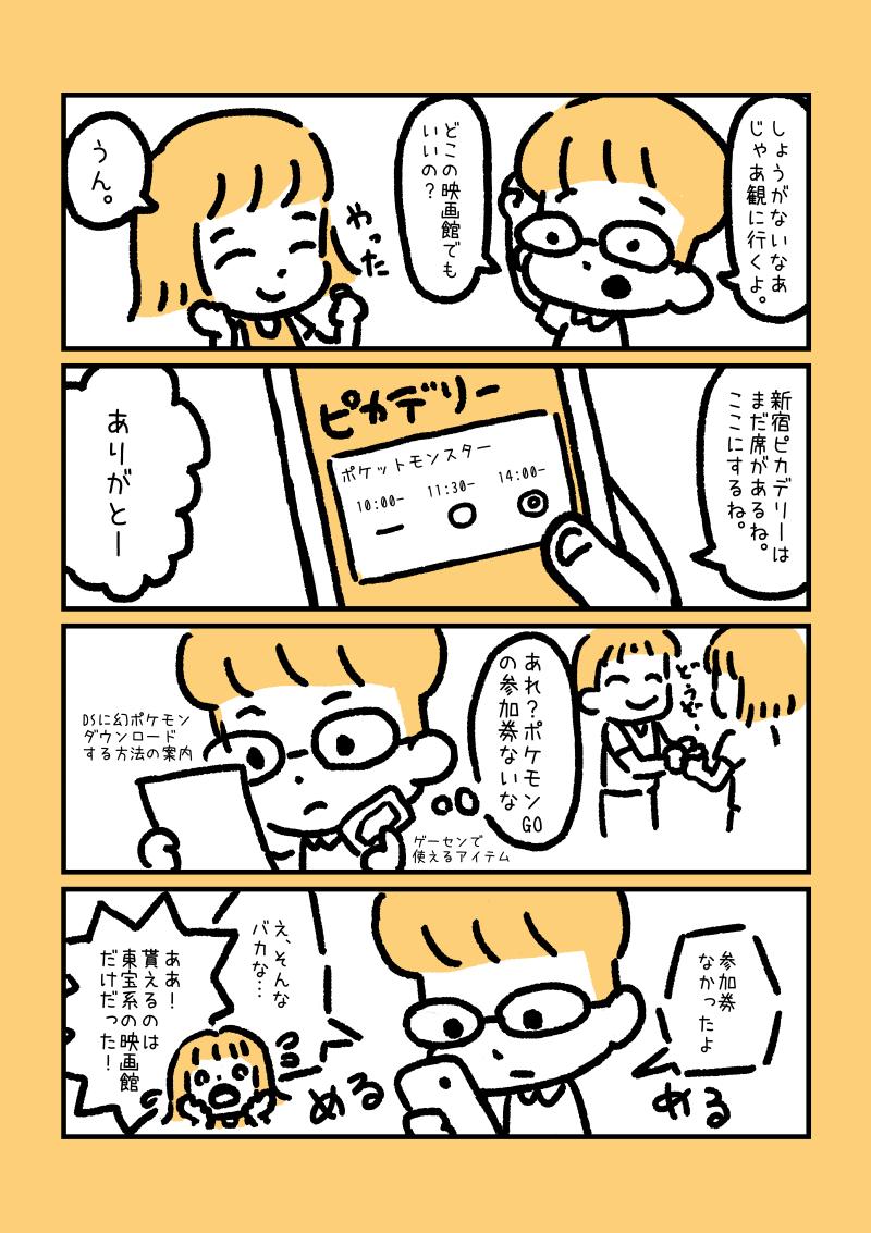 f:id:morinokmichi:20180722180032p:plain