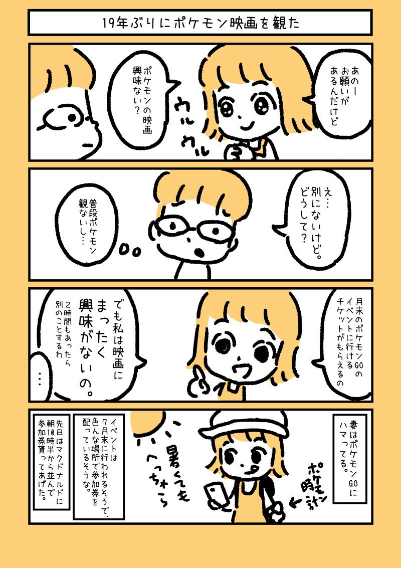 f:id:morinokmichi:20180722180353p:plain