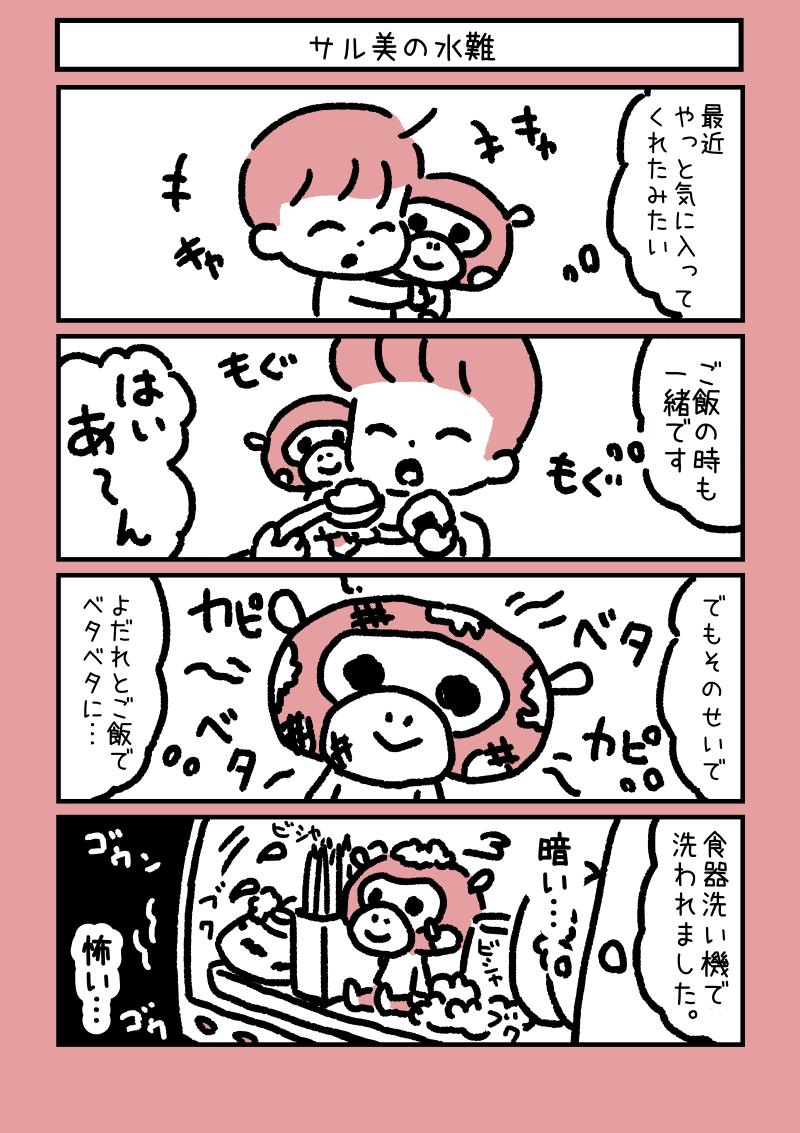 f:id:morinokmichi:20180730165617p:plain