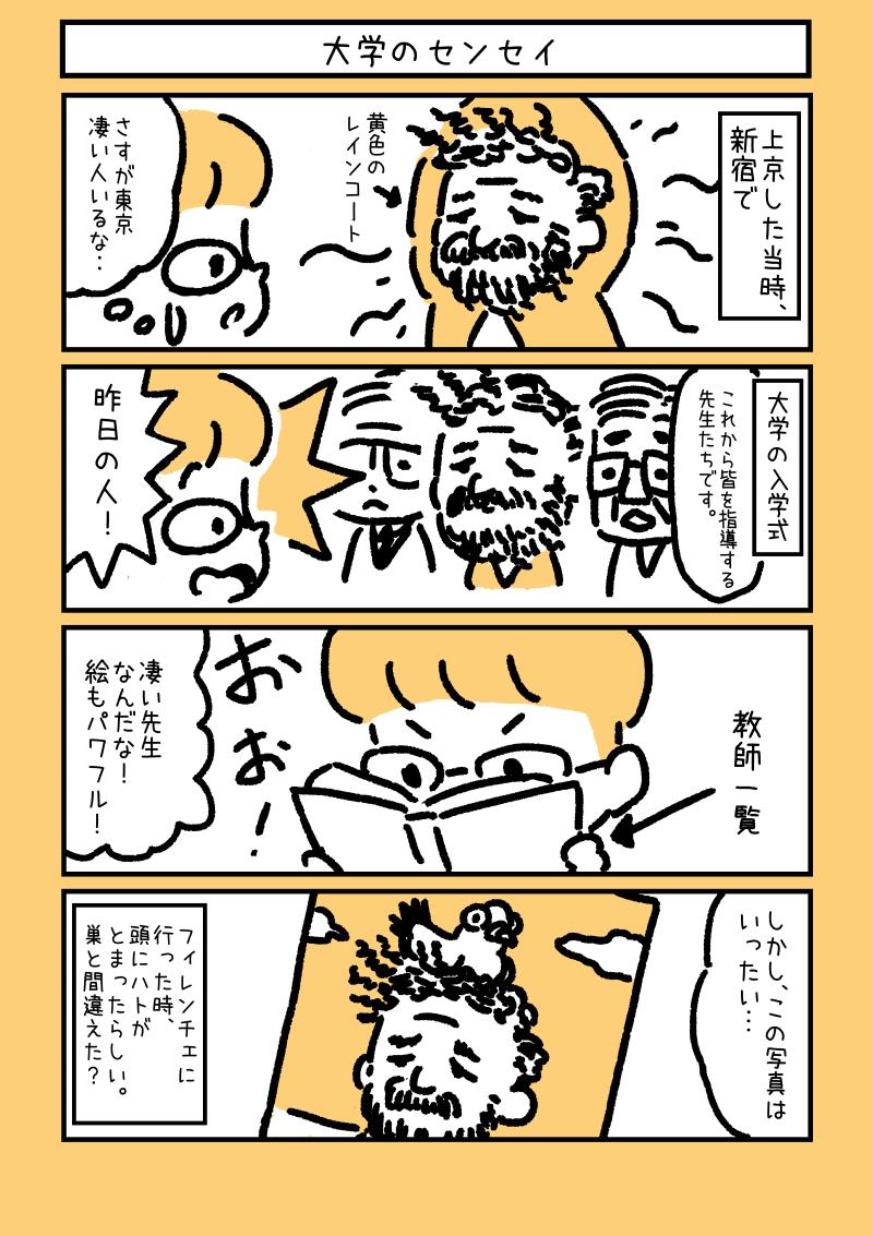 f:id:morinokmichi:20180731152624p:plain
