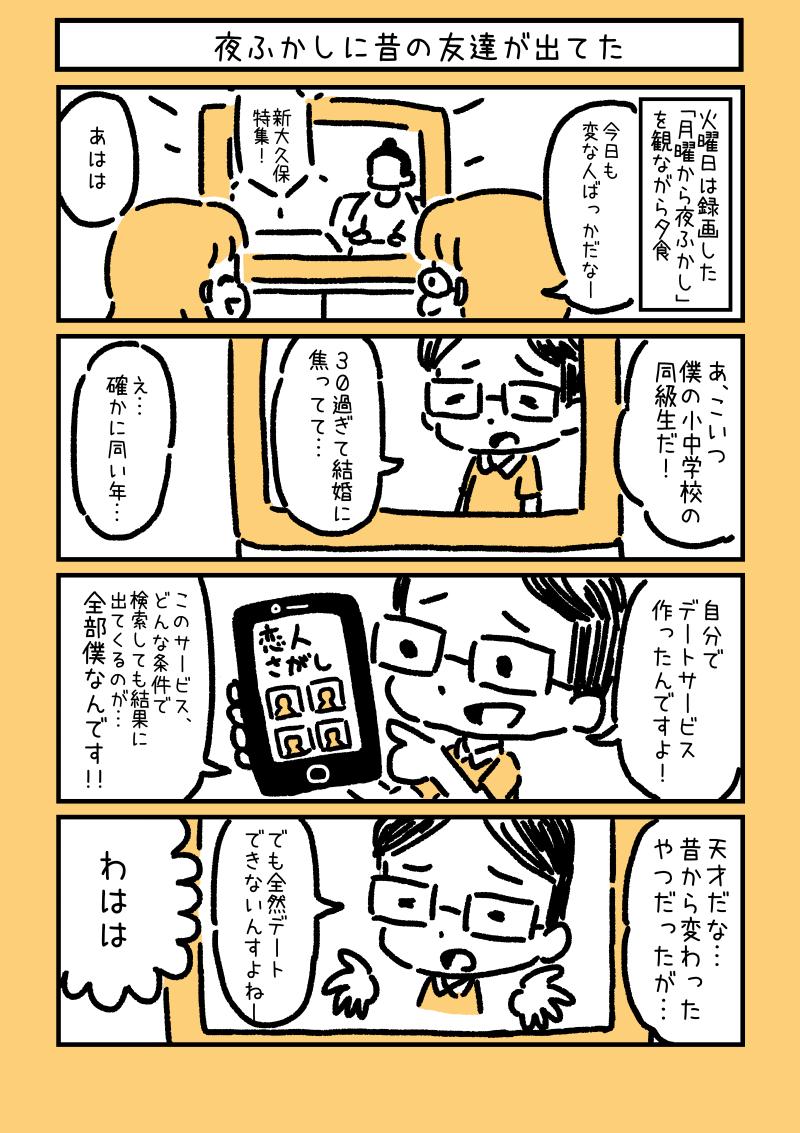 f:id:morinokmichi:20180808160811p:plain
