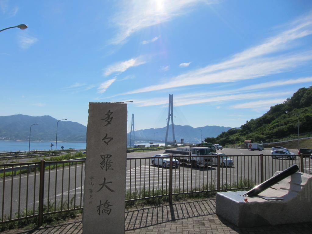 瀬戸田サービスエリアからのしまなみ海道・多々羅大橋