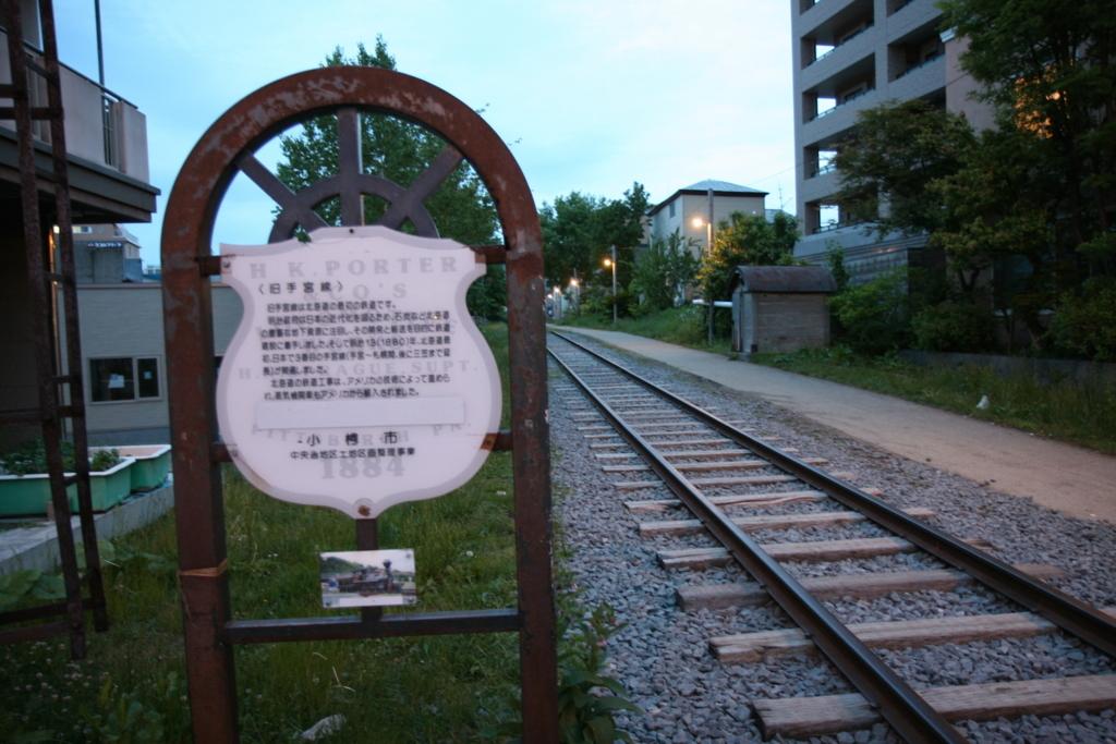小樽の手宮線跡地