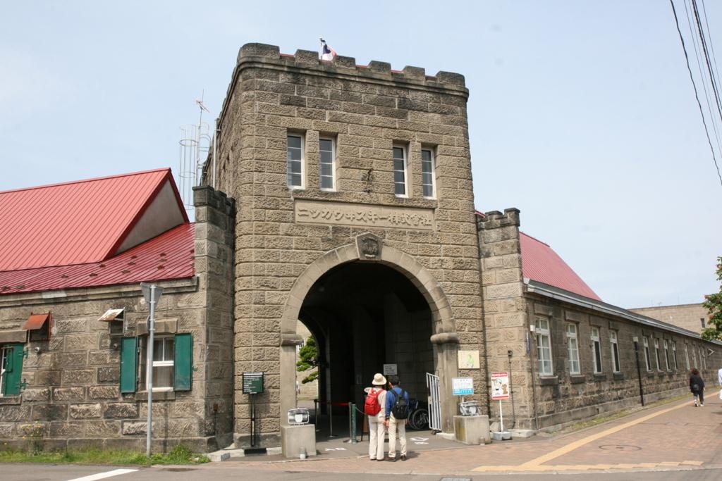 ニッカウヰスキー北海道工場・余市蒸溜所の門