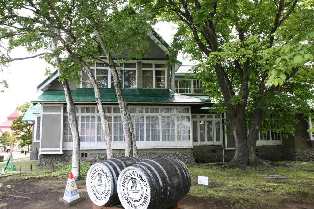 ニッカウヰスキー北海道工場・余市蒸溜所のリタハウス