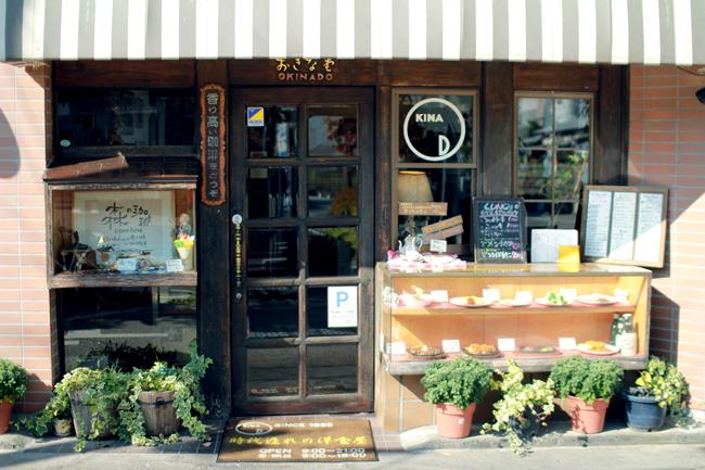 長野県松本市の洋食屋おきな堂