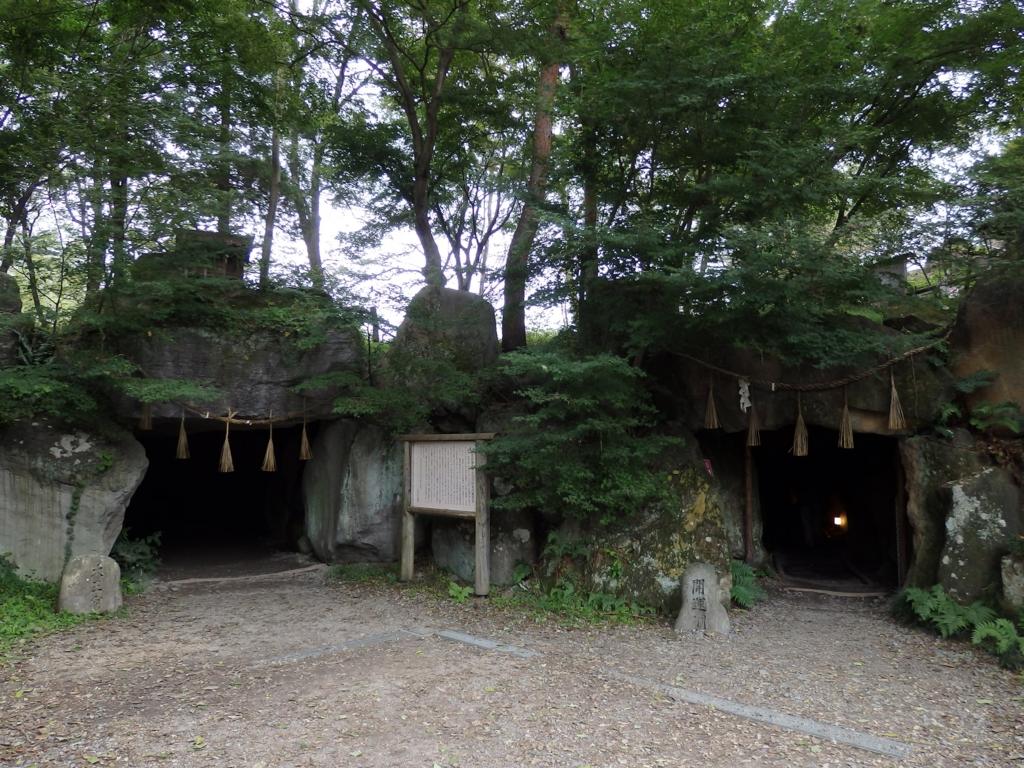 長野県安曇野・大王わさび農場の大王窟と開運洞