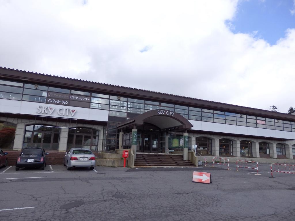 長野・車山高原