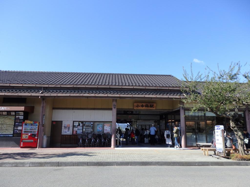 長野・小布施駅