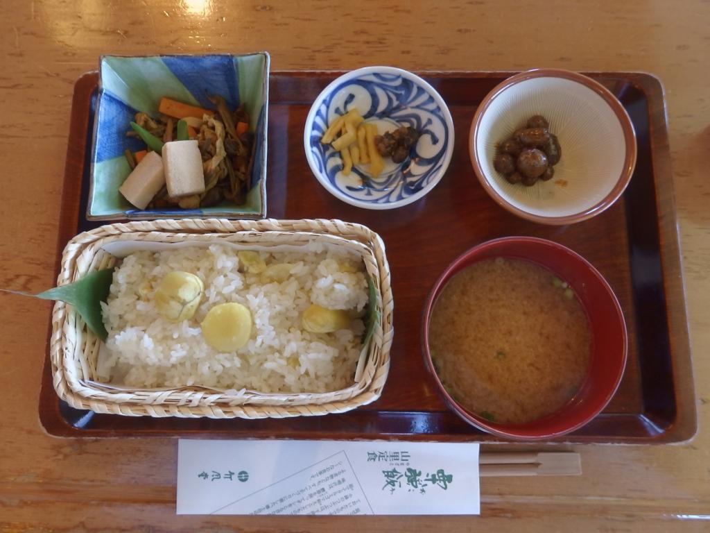 長野・小布施の竹風堂