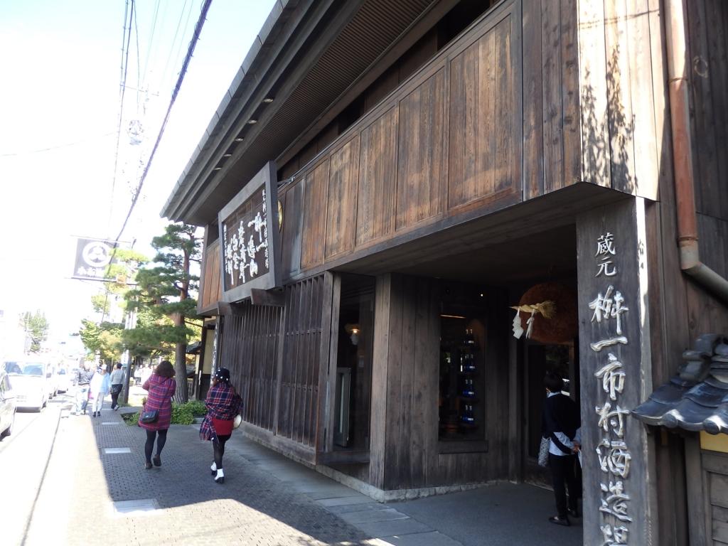長野・小布施の街並み