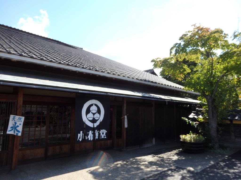 長野・小布施の小布施堂