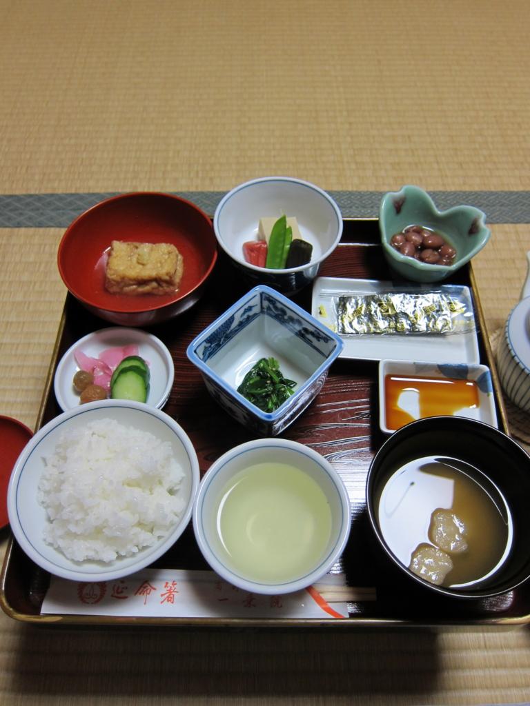 高野山・一乗院の食事