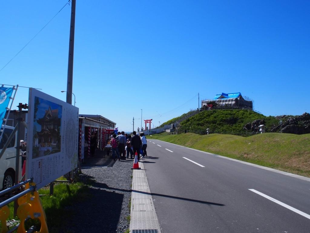 f:id:morinokotabi:20180707143200j:plain