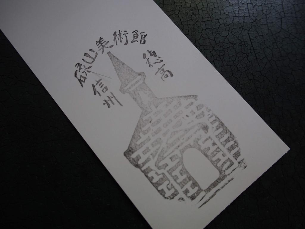 f:id:morinokotabi:20180714113211j:plain