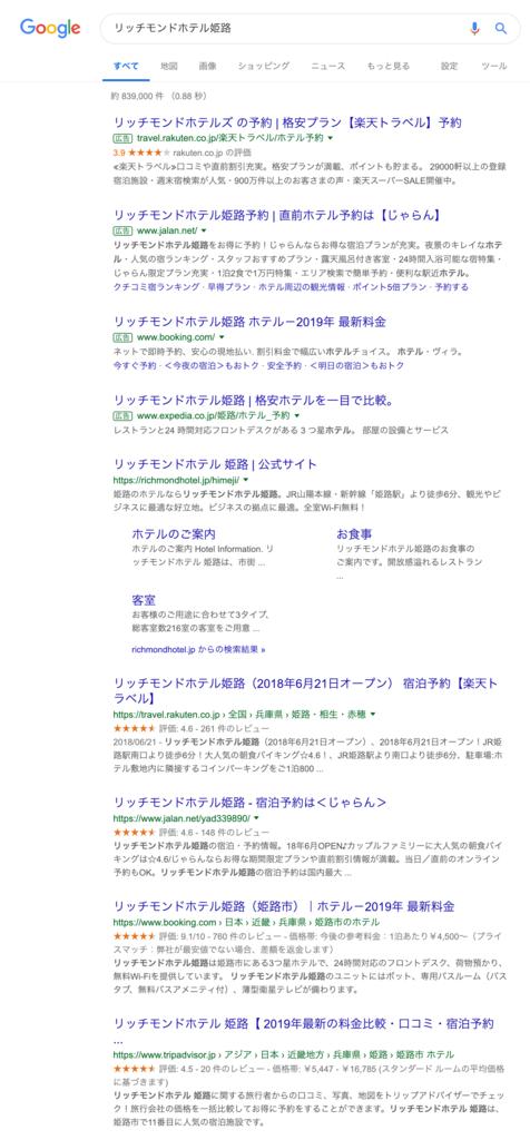 f:id:morinokotabi:20190311184032p:plain