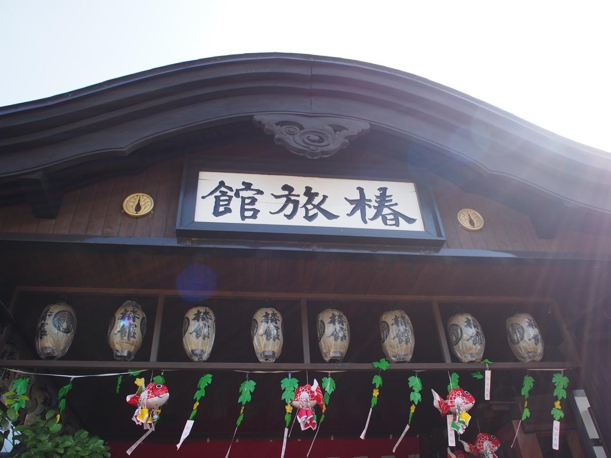 f:id:morinokotabi:20190321115902j:plain