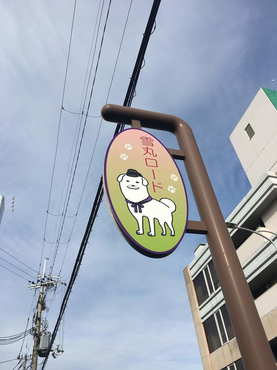 f:id:morinokotabi:20190329214603j:plain