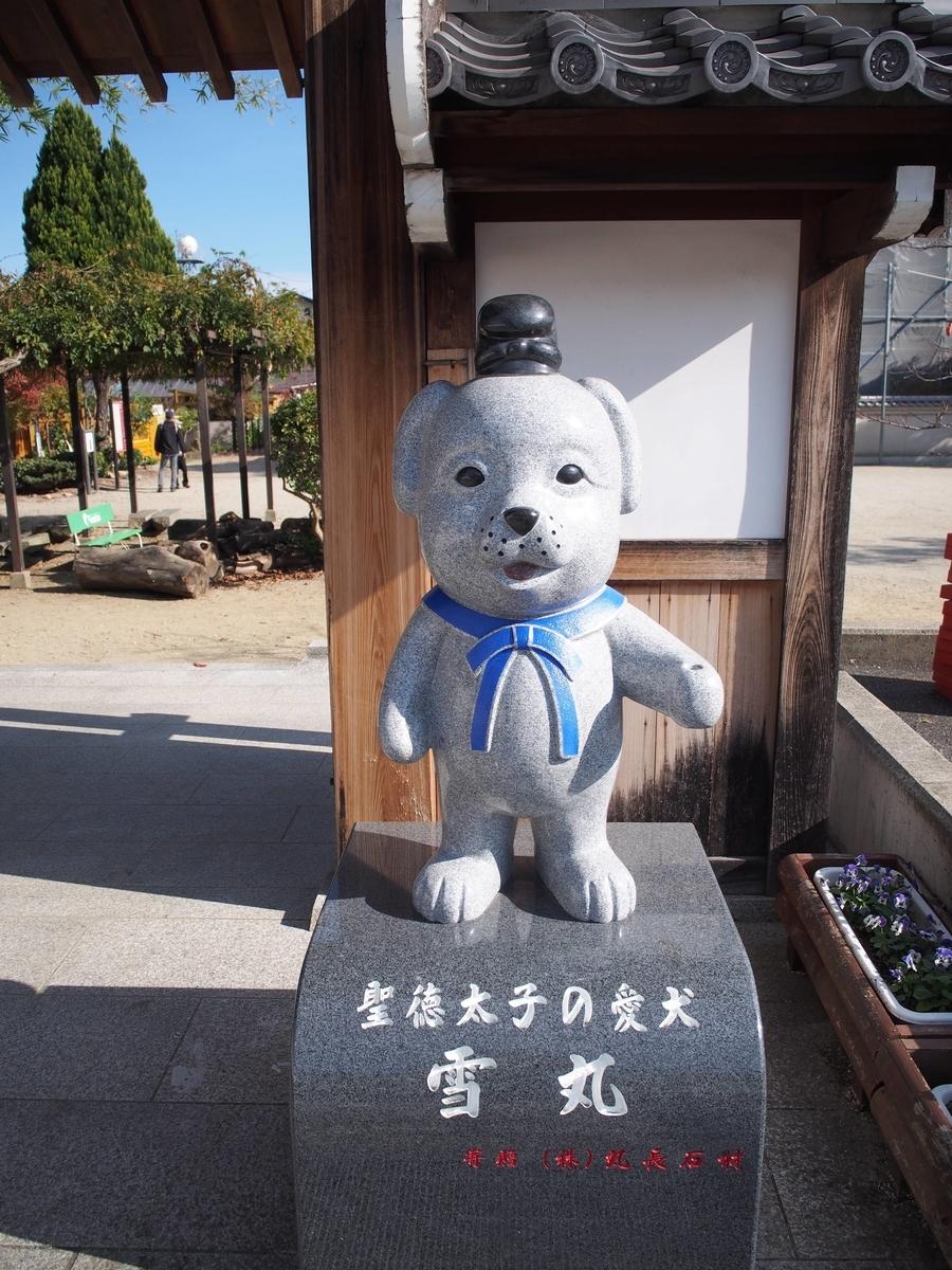 f:id:morinokotabi:20190329215820j:plain