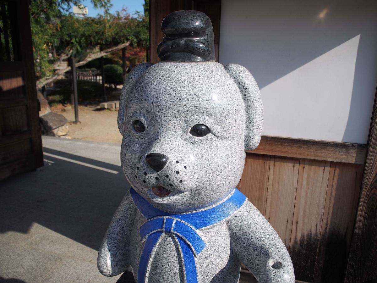 f:id:morinokotabi:20190329215939j:plain