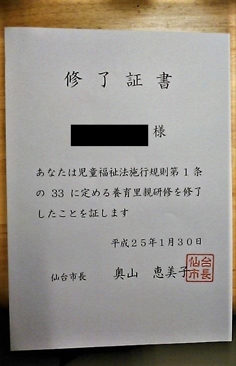 f:id:morinomiyakotyanneru:20200709222153j:plain