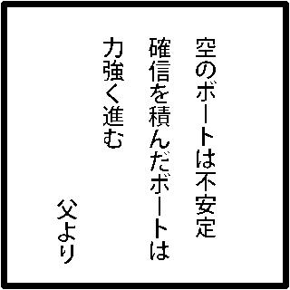 f:id:morinosakana:20170724163502p:plain