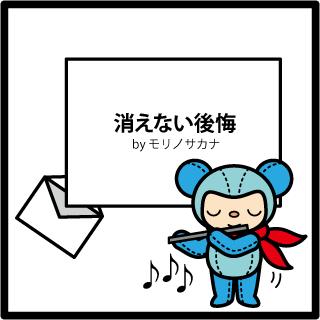 f:id:morinosakana:20170725125505p:plain