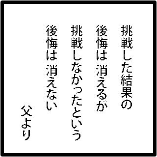 f:id:morinosakana:20170725125610p:plain
