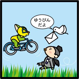 f:id:morinosakana:20170726114518p:plain