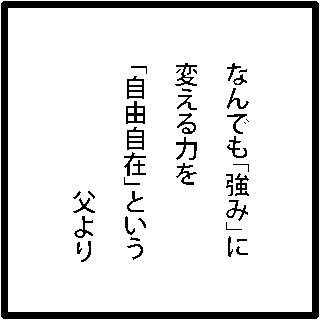 f:id:morinosakana:20170726114526p:plain
