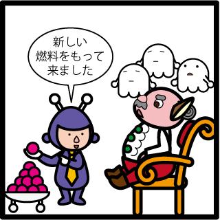 f:id:morinosakana:20170727122650p:plain