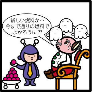 f:id:morinosakana:20170727122737p:plain