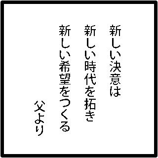 f:id:morinosakana:20170727123229p:plain