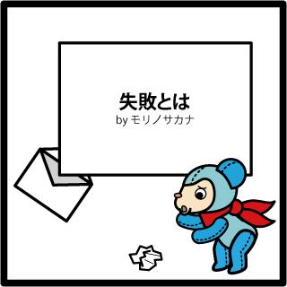 f:id:morinosakana:20170815072429p:plain