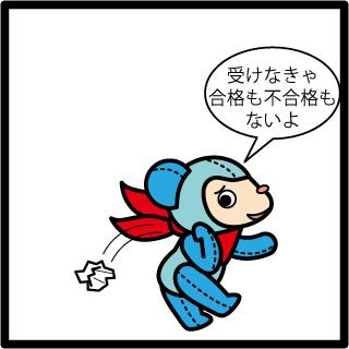 f:id:morinosakana:20170815072508p:plain