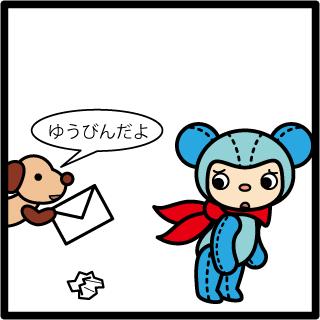 f:id:morinosakana:20170815072516p:plain