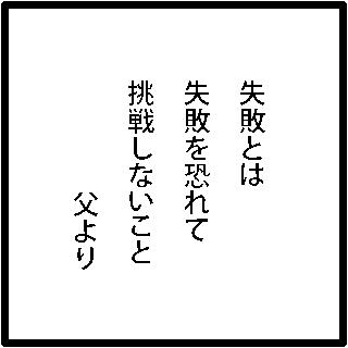f:id:morinosakana:20170815072520p:plain