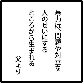 f:id:morinosakana:20170816101920p:plain