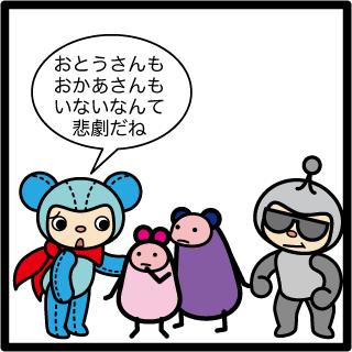 f:id:morinosakana:20170818150106p:plain
