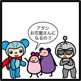 f:id:morinosakana:20170818150114p:plain