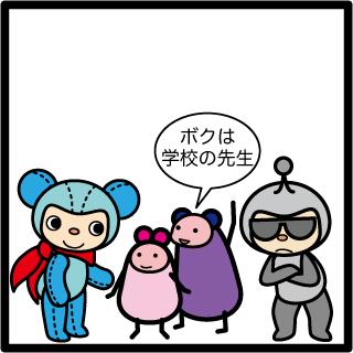 f:id:morinosakana:20170818150117p:plain